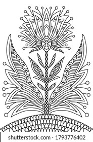 Fantastic luxury flower coloring book for kids and adults. Stylish patterns. Dood and Zen, meditation, relaxation. Black and white print for interior design, postcards, posters.