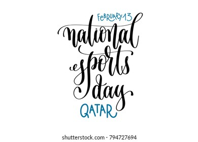 february 13 - national sports day - qatar, hand lettering inscription text to world winter holiday design, calligraphy raster version illustration