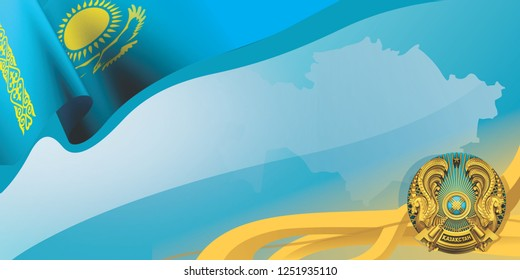Festive background of the Republic of Kazakhstan