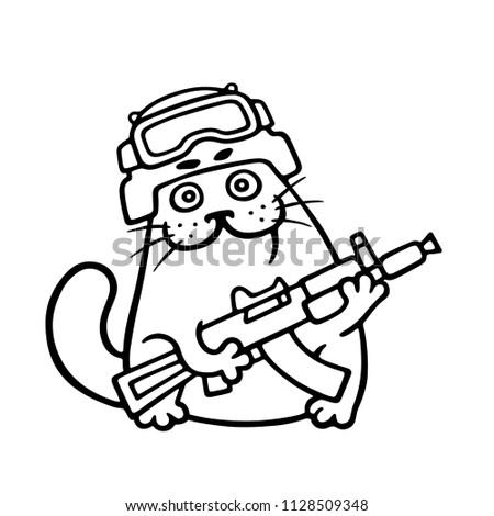 Fighting Cat Helmet Gun Special Forces Stock Illustration 1128509348