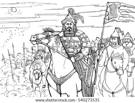 Figure Fearsome Mongol Khan National Clothes Stock Illustration