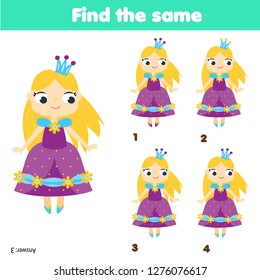 Find the same pictures children educational game. Find two identical princesses
