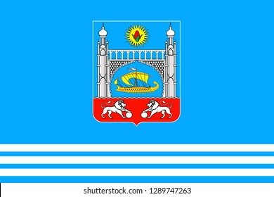 Flag of Alupka. Ukraine