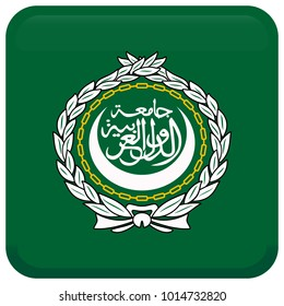 Flag of the Arab League. Abstract concept, icon, square, button. Raster illustration on white background.