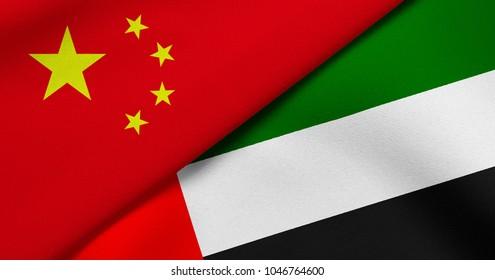 Flag of China and United Arab Emirates