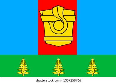 Flag of the city Guryevsk. Kemerovo region. Russia