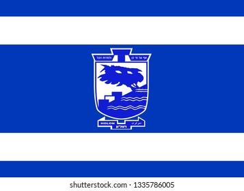 Flag of Holon. Israel