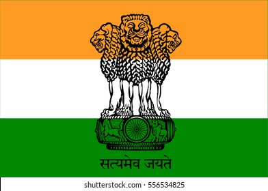 Flag of India, officially the Republic of India is a country in South Asia.