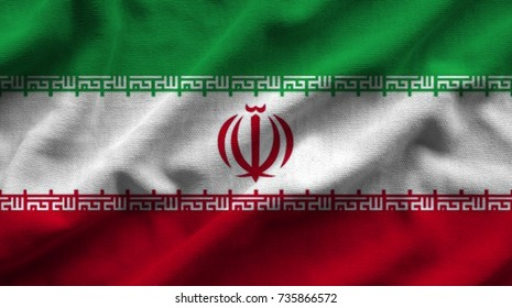 Flag of Iran. Flag has a detailed realistic fabric texture.