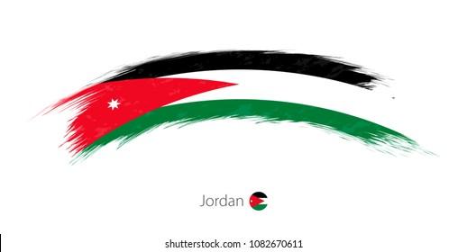 Flag of Jordan in rounded grunge brush stroke. Raster copy.