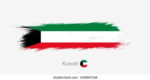 Flag of Kuwait, grunge abstract brush stroke. Raster copy.