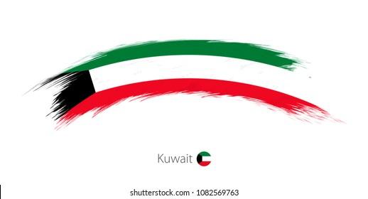 Flag of Kuwait in rounded grunge brush stroke. Raster copy.