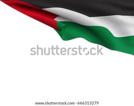 Flag State Palestine On White Background Stock Illustration