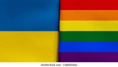 Flag of Ukraine and Rainbow flag (LGBT movement)