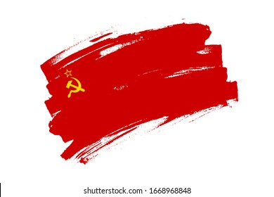 Flag of Union of Soviet Socialist Republics. Soviet Union red banner brush concept with Hammer and Sickle and star. Horizontal Soviet flag Illustration isolated on white background.