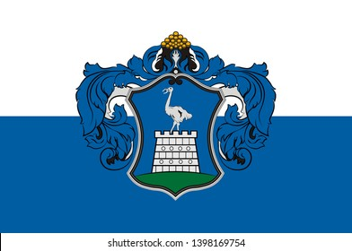 Flag of Vas is an administrative county in present Hungary. 2d illustration