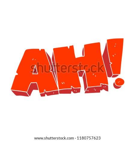 Royalty Free Stock Illustration of Flat Color Illustration AH Shout