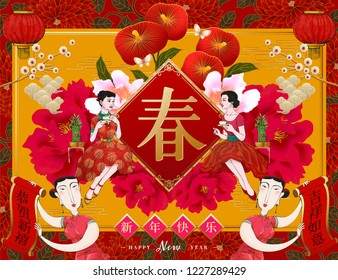 Floral new year design with beautiful woman, spring, happy new year and wish you an auspicious year words written in Chinese characters