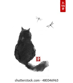 Fluffy cat and two dragonflies. Hand drawn with ink on white background. Traditional oriental ink painting sumi-e, u-sin, go-hua.Contains hieroglyphs - eternity, freedom, happiness