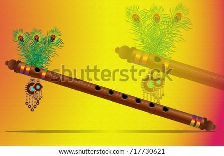 flute peacock feather stock illustration 717730621 shutterstock