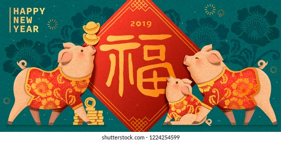 Fortune word written in Chinese character on spring couplet with lovely paper art piggy which are wearing traditional clothes, Chinese new year banner