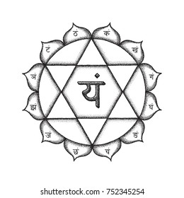fourth heart Anahata chakra sanskrit seed mantra Yam hinduism syllables on lotus petals. Dot work tattoo style hand drawn black monochrome symbol on white isolated background for yoga and meditation p