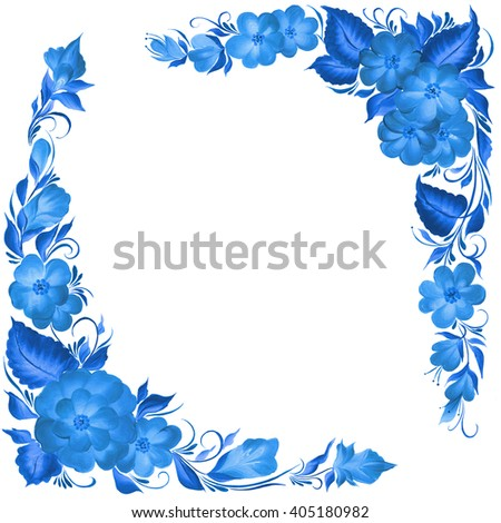 Frame Flowers Design Beautiful Design Background Stock Illustration ...