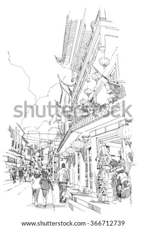 Freehand Sketch Chinese Buildings City Street Stock Illustration