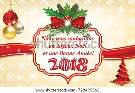 French business greeting card winter holiday stock illustration french business greeting card for winter holiday 2018 we wish you merry christmas and a m4hsunfo