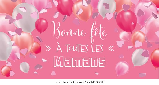 French Mothers day sweet balloons card illustration