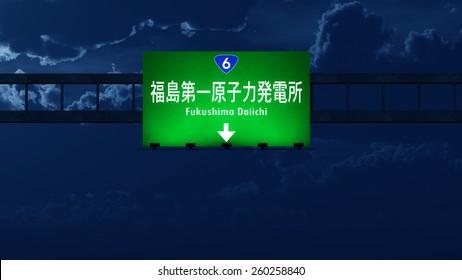 Fukushima Japan Highway Road Sign