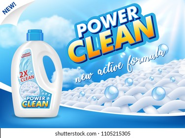 Gel laundry detergent advertising  illustration. Liquid washing detergent plastic bottle packaging label design template.