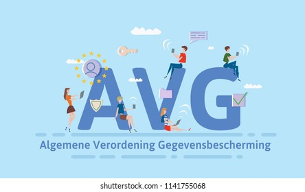 General Data Protection Regulation in Netherlands. People using mobile gadgets and internet devices among big AVG letters. GDPR, AVG. Concept illustration. Flat style. Horizontal. Raster version.