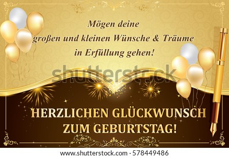 German Birthday Greeting Card May All Stock Illustration 578449486