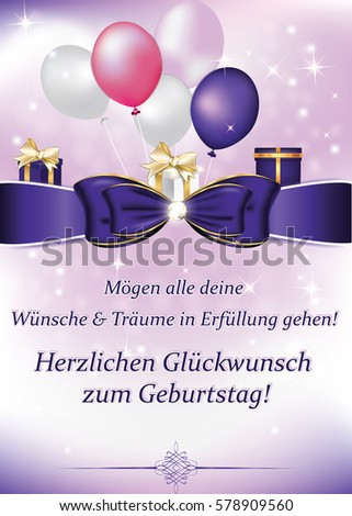 German Birthday Greeting Card May All Stock Illustration 578909560
