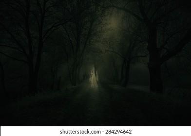 Ghost, phantom, mystery