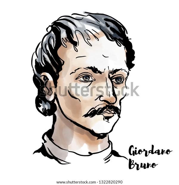ジョルダーノ ブルーノ