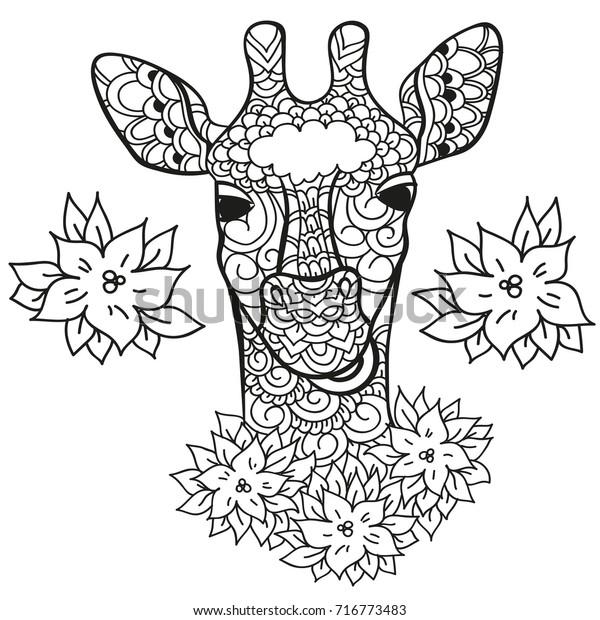Zen anti stress relax a imprimer - Coloriages Anti-stress & Art ... | 620x600