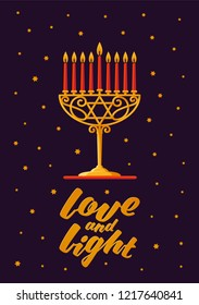 Gold Menorah with red candles and Love and Light text. Hanukkah card with Menorah, stars of David and gold inscription on dark Background. Jewish holiday. illustration