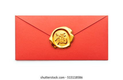 "Gold seal on red packet or red envelope isolated on white background, Chinese calligraphy ""FU"" (Foreign text means Prosperity) - 3D Rendering"