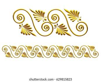 """golden, ornamental segment, """"edging"""", straight version for frieze, frame or border. 3d illustration, separated on white"""