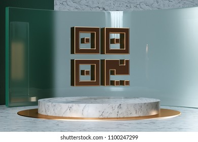 Golden Qrcode Icon on White Marble and Green Glass. 3D Illustration of Stylish Golden Barcode, Code, Qr, Qrcode, Quick Response, Scan Icon Set in the Green Installation.