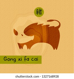 GONG XI FA CAI mean Happy New Year. Silhouette pig. Earth Boar symbol of the 2019. Hieroglyph Chinese Translation: Boar. Design comic, cartoon style for card, flyer, banner and poster