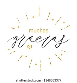 Gracias inscription design. Modern handwritten brush calligraphy. Hand drawn lettering gracias isolated on the white background. Gracias illustration. Sticker for social media content, card