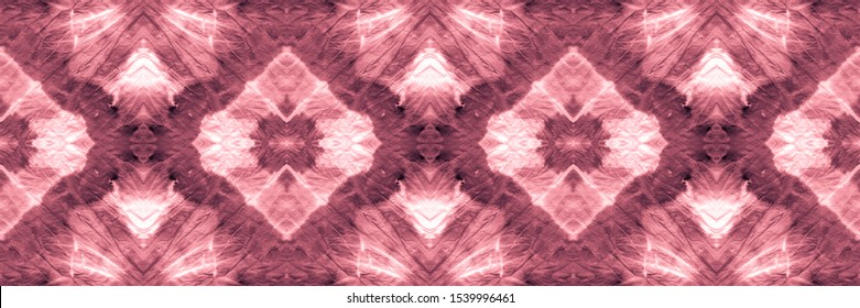 Gradient Lilac, Grey On Old Paper. Abstract Nordic Ethnic Element. Chevron Rainbow. Watercolor Abstract Wallpaper Seamless. Herringbone Paper. Modern Style.