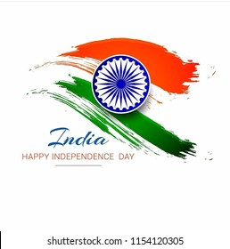 """A graphic design of tricolour. An Indian flag design made on independence day with splash of colours with quote """"India"""". It is the illustration of indian flag"""