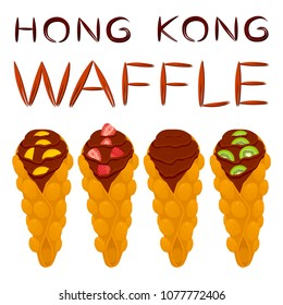 Graphic icon illustration logo for set various sweet Hong Kong waffles with whipped cream. Waffle pattern consisting of bubble different dessert confectionery fresh wafer. Eat tasty patisserie waffle.