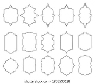 Graphic retro element. Collection of antique frames isolated on white background. Art design border labels. Blank frame template