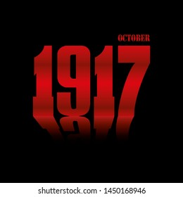 The great socialist October revolution took place 100 years ago - in October 1917. November 7, 2017, the whole world celebrates the anniversary of this event