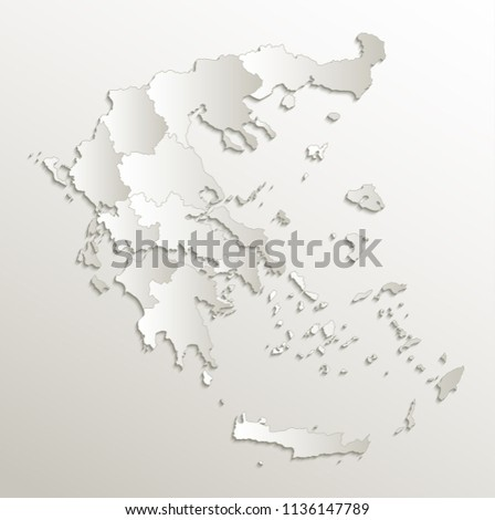 Greece Map Blank.Greece Map Separate Region Individual Blank Stock Illustration